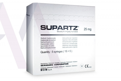 SUPARTZ® English 2.5ml 5 pre-filled syringes